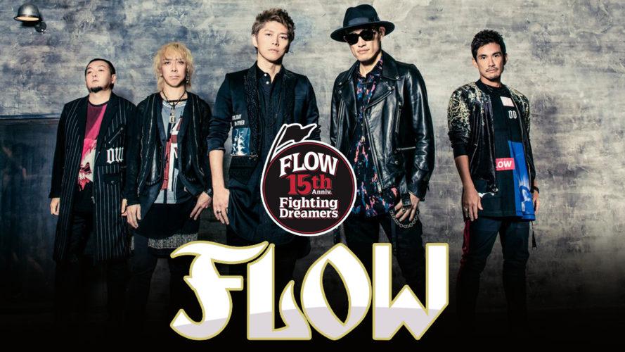 ¡FLOW regresa a México este 2018!