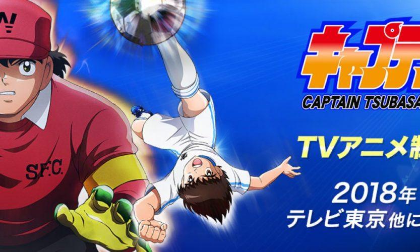 ¡Los Supercampeones están de vuelta! - Captain Tsubasa